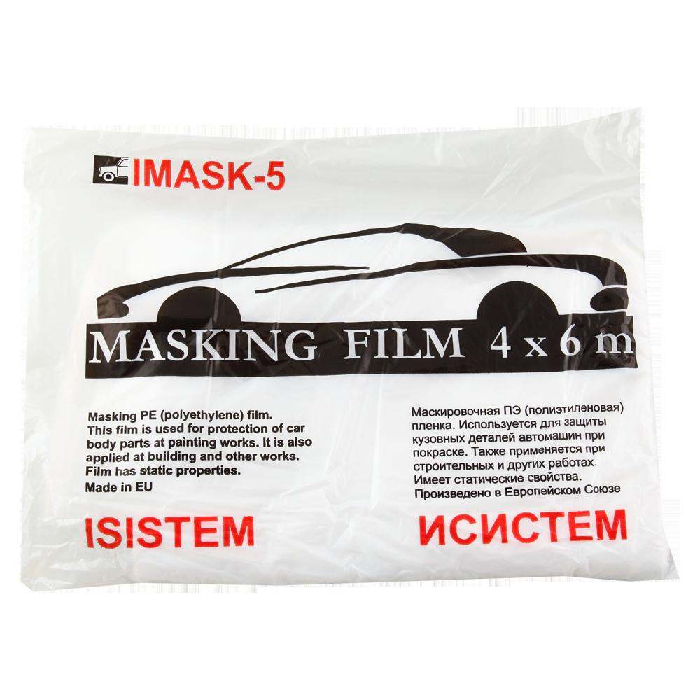 Isistem Тент защитный IMASK-5/6 (4м х 6м), (упаковка 40 шт.)